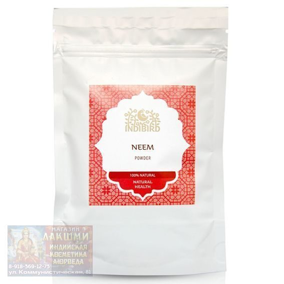 Порошок Ним (Neem Powder),ORGANIC, 100 гр