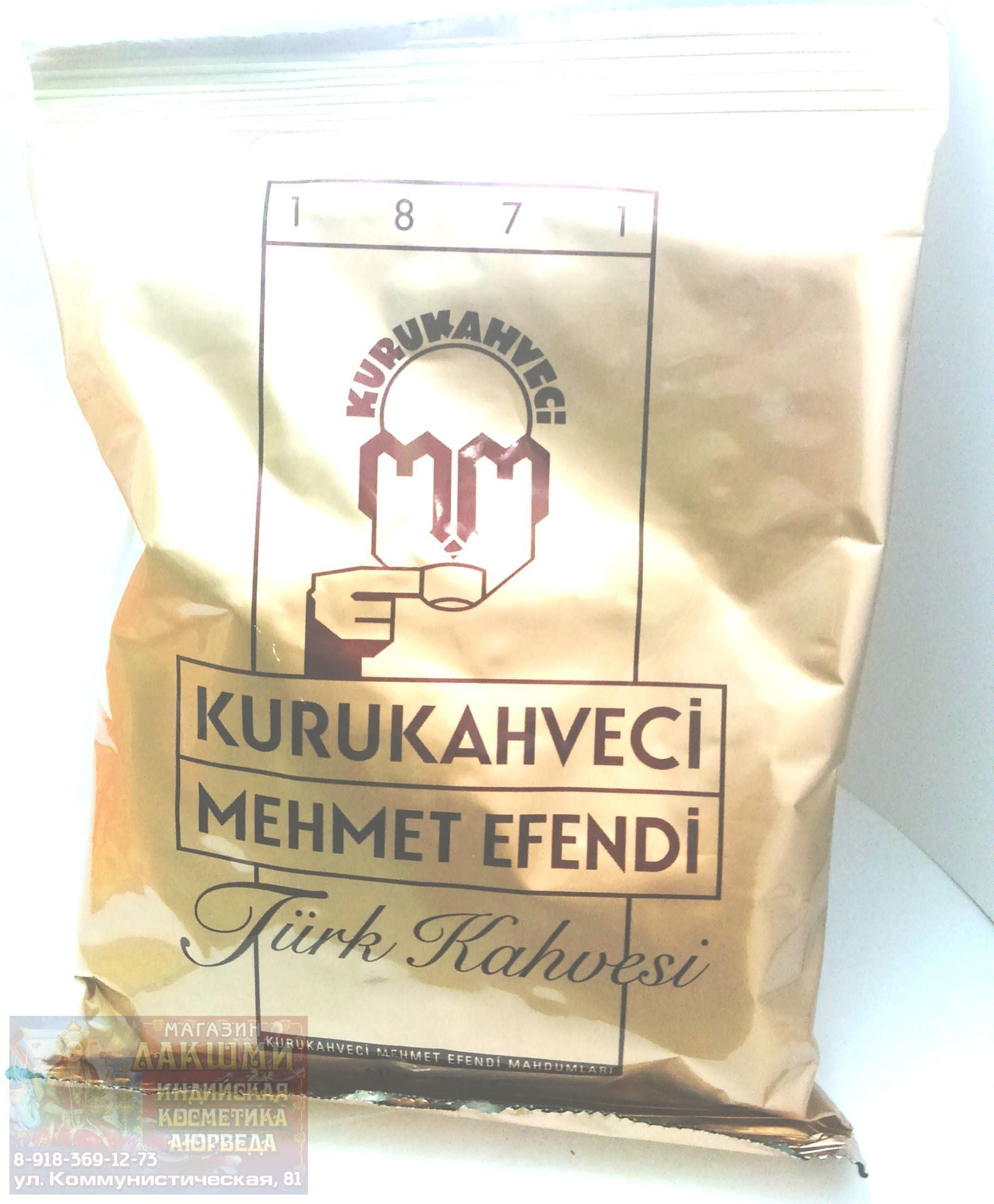 Кофе якобс в зернах 1 кг купить